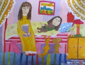 Жижина Ксения Мамины сказки 8 лет