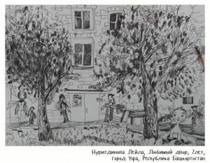 Нуритдинова Лейла, Любимый двор, 7лет